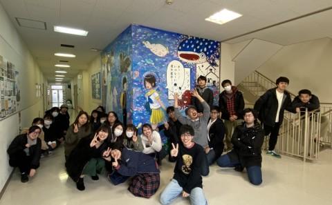 メディア映像学科「コミックイラスト実習」で制作していた壁画完成!(2020.01.23)