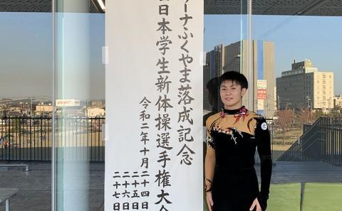 第72回全日本学生新体操選手権大会の結果について