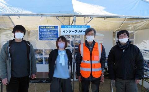 学生がボランティアスタッフとして「やかげまるごとGo To 商店街」へ参加しました。