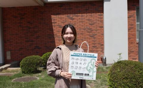 本学学生が倉敷市の雑紙分別用紙袋のデザインを手掛けました!
