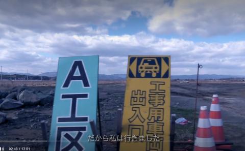 デザイン芸術学科川上先生のアート活動が山陽新聞と美術手帖に掲載されました(2021.06.02)