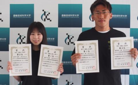 水泳愛好会が第56回中国四国学生水泳選手権大会に出場!(2021.06.20)