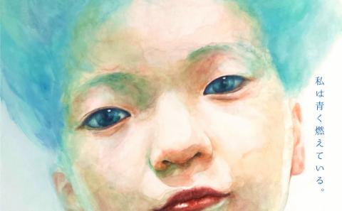 JR岡山駅地下通路広場にデザイン芸術学科中桐さんの作品を展示中(2021.07.02-15)
