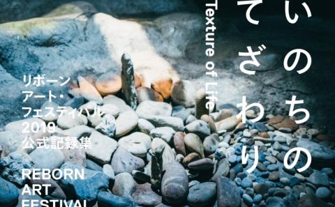 卒業生活躍情報vol.217