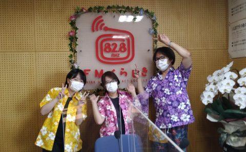 学生がラジオに出演しました(20210730)